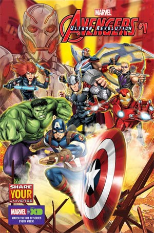 Marvel Universe Avengers Ultron Revolution #1