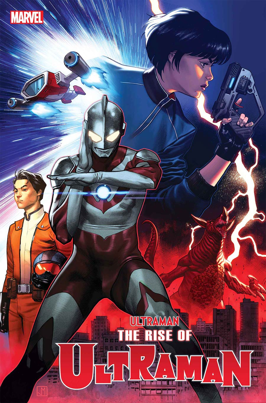 The Rise of Ultraman